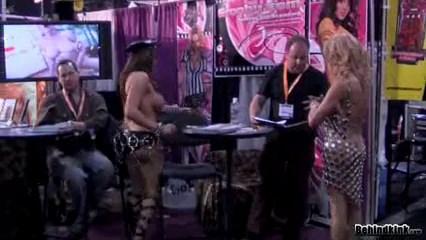 AVN 2006